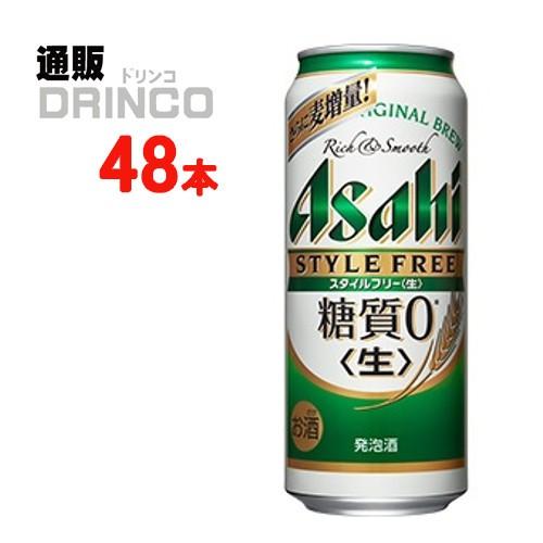 発泡酒 スタイル フリー  500ml 缶 48 本  ( 24 ...