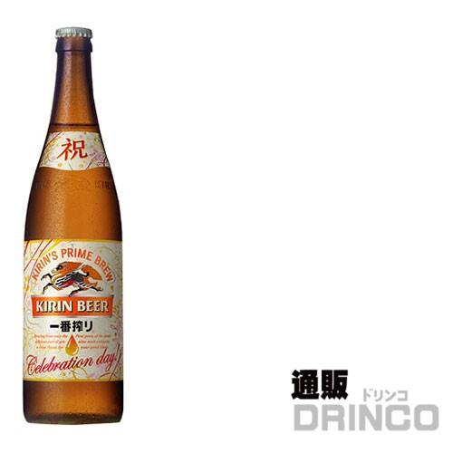 一番搾り 慶祝 大瓶 633ml 瓶 1ケース 20本【送料...