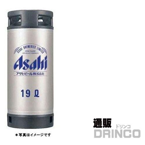 アサヒ ドライプレミアム豊醸 19L ビールサーバ用...