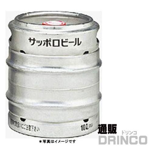 サッポロ 氷彩サワープレーン 10L ビールサーバ用...