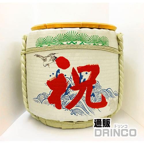 【レンタル】 祝樽 4斗 【往復送料込み 北海道・...