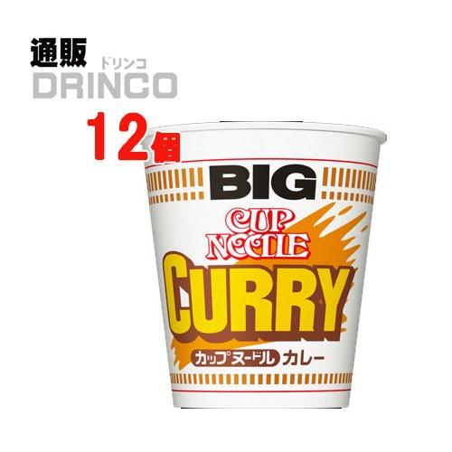 日清 カップヌードルカレー ビッグ 118g カップ...