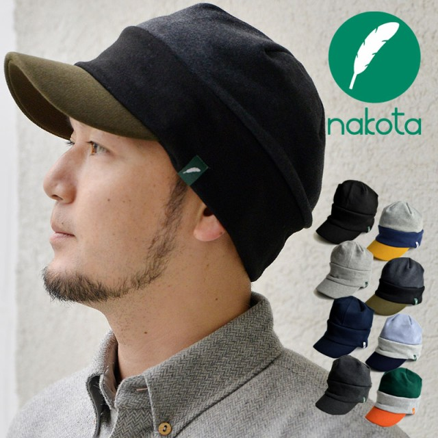 nakota ナコタ スウェットワークキャスケット 帽...