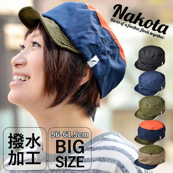 ワークキャップ 帽子 メンズ レディース nakota ...