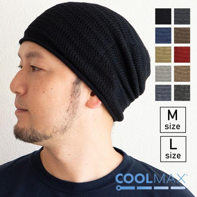 Edgecity エッジシティ New Standard COOL MAX シ...