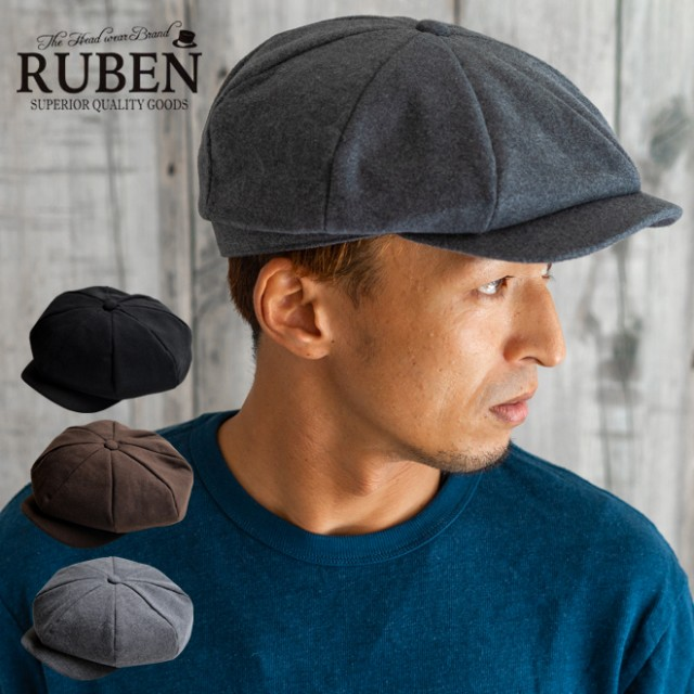 RUBEN ルーベン メルトンキャスハンチング キャス...