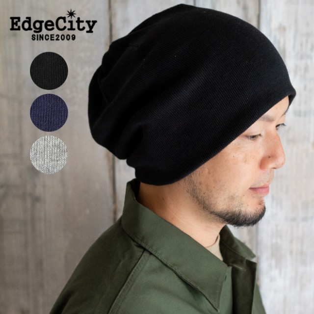 Edge City エッジシティ Heavy Thickness Knit Ca...