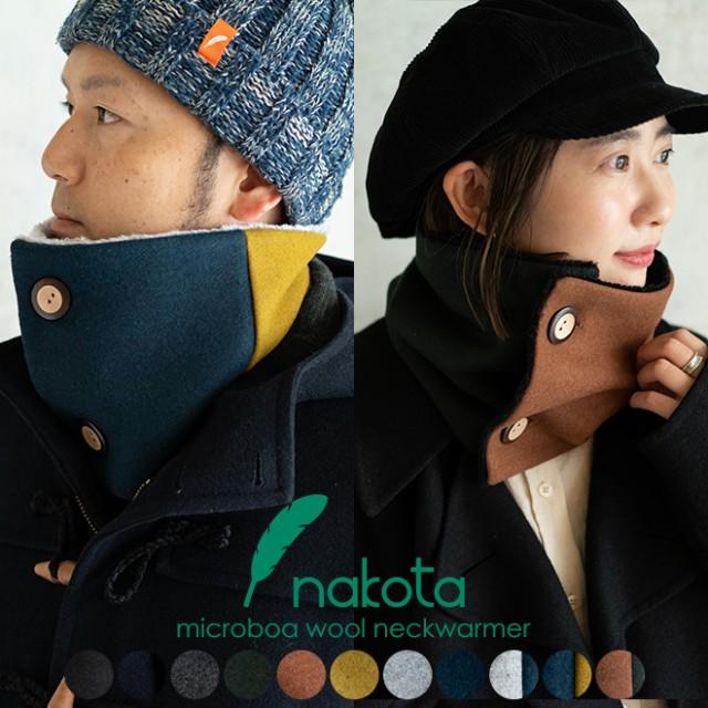 nakota ナコタ ウールツイルネックウォーマー メ...