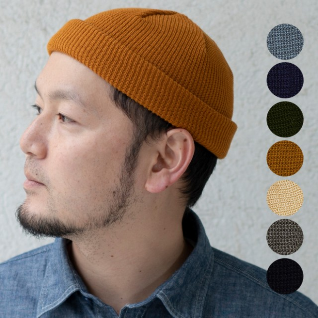 Good Fit Short Cotton Beanie コットンショート...