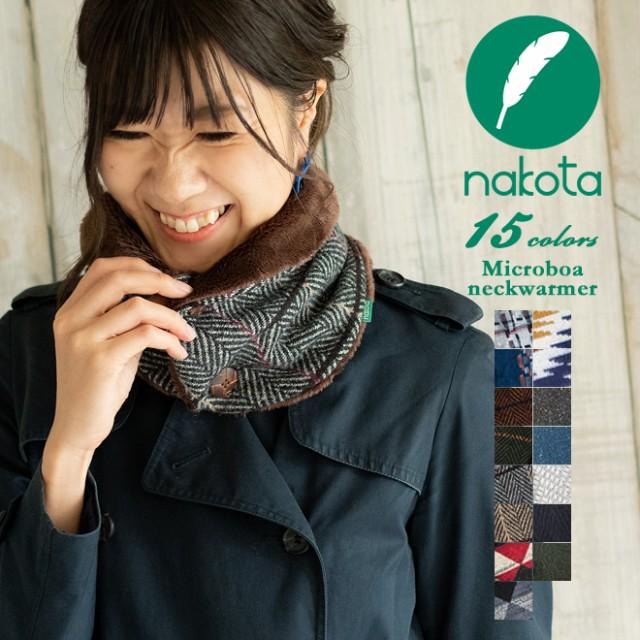 nakota ナコタ ボタン付きマイクロボアネックウォ...