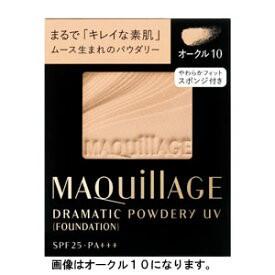 翌日発送【マキアージュ】資生堂マキアージュ ド...