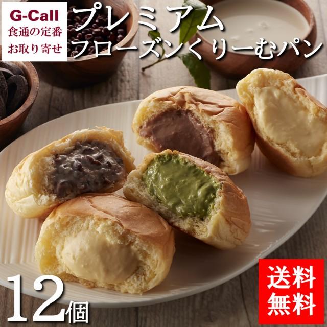 八天堂 プレミアムフローズンくりーむパン 5種...