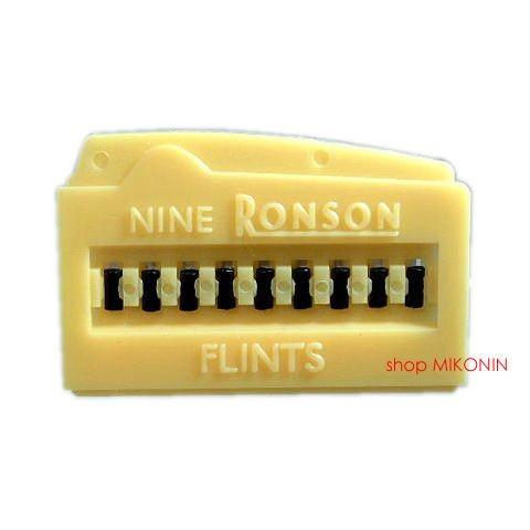 RONSON ロンソンライター純正フリント 発火石 NIN...