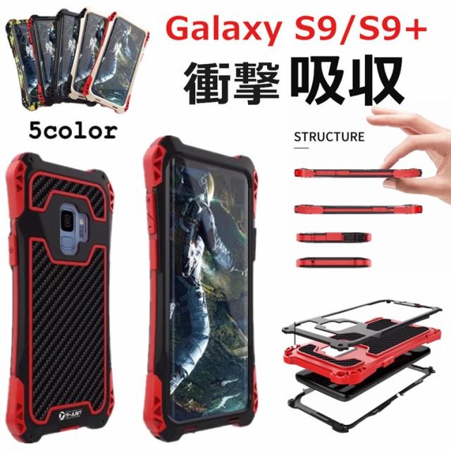 アルミバンパー Galaxy S9 Galaxy S9+ ギャラクシ...
