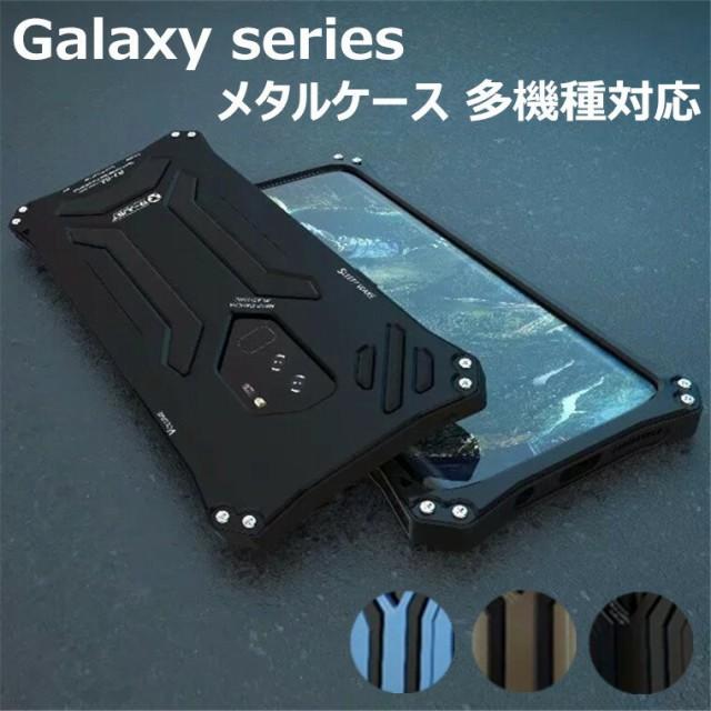 Samsung Galaxy S9 ケース Galaxy S9+ カバー ア...