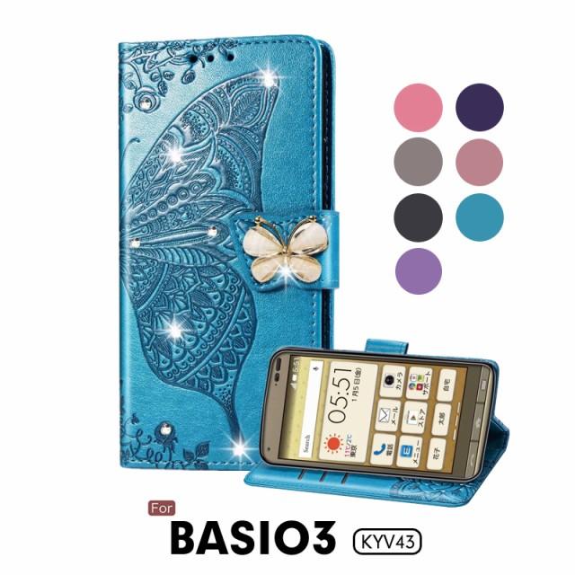 BASIO3 KYV43 ケース カバー 手帳型 蝶柄 可愛い ...