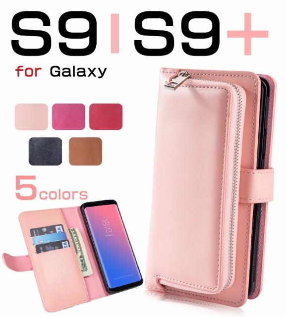 Galaxy S9ケース ジッパーバッグ付き 大容量 Gala...