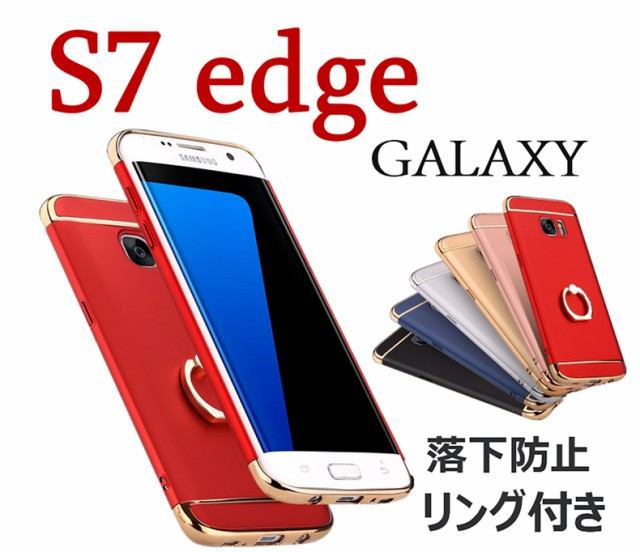 Galaxy S7 edgeケース SCV33/SC-02Hケース Galaxy...