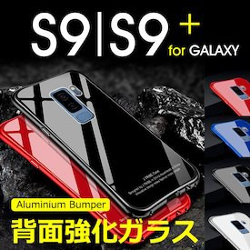 Samsung Galaxy S9ケース 耐衝撃Galaxy S9 Plus ...