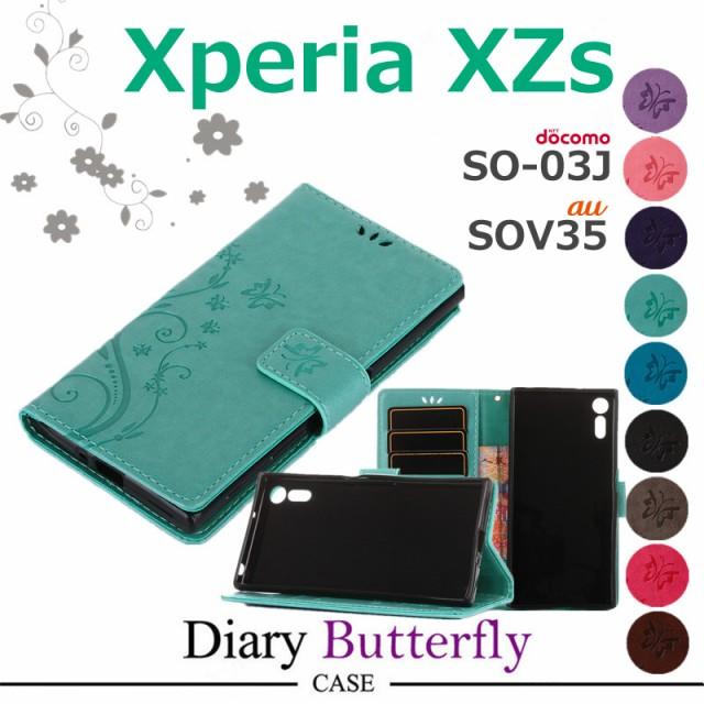 Xperia XZs ケース 手帳ケース Xperia XZs カバー...
