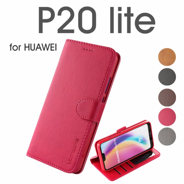 Huawei P20 liteケース 手帳型 Huawei P20 lite ...