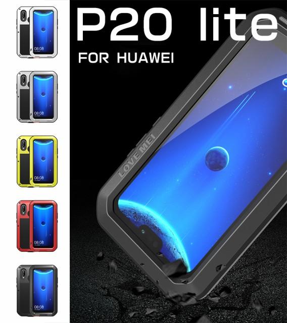 LOVE MEI Huawei P20 liteケース アルミバンパー ...