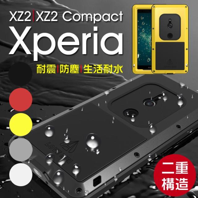 Xperia XZ2 SO-03K/SOV37 ケース アルミXperia XZ...