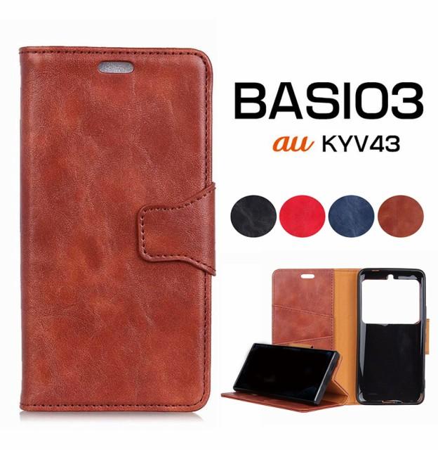 BASIO3 KYV43専用ケース BASIO3 KYV43手帳型ケー...