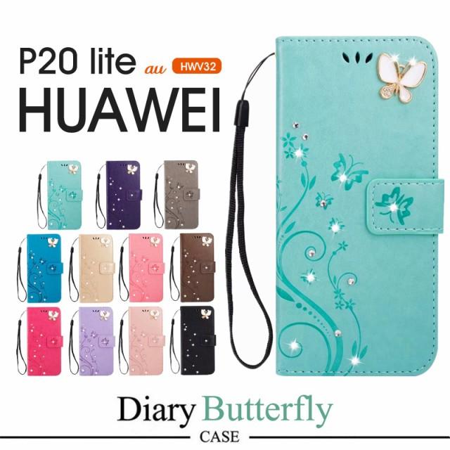 Huawei P20 liteケース かわいい 花柄 蝶 ファー...
