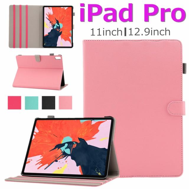 iPad Pro 11インチ ケース iPad Pro 12.9 ケース ...