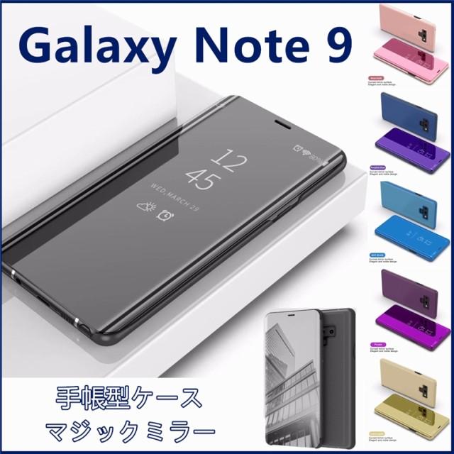 Galaxy Note 9 ケース 手帳型 鏡面 ミラー 耐衝撃...