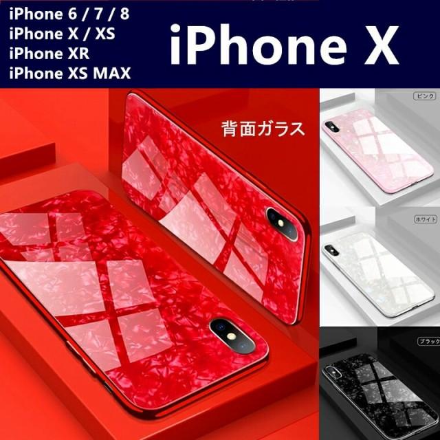 iPhone X ケース iPhone XS MAX XR iPhone XS ケ...