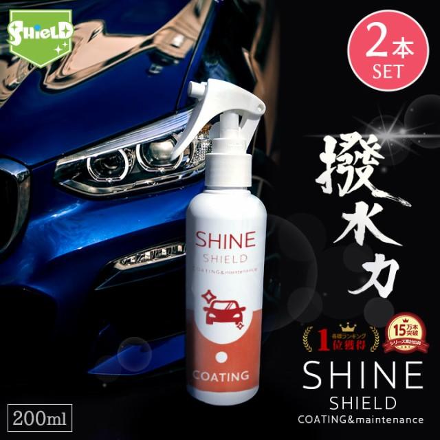 【最大1000円オフ!クーポン】洗車 コーティング剤...