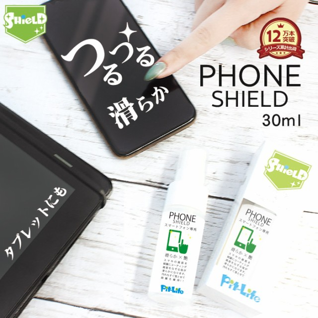 【MAX20%オフクーポン配布中】スマホ クリーナー ...