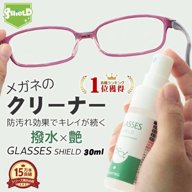 【MAX20%オフクーポン配布中】眼鏡 メガネ レンズ...