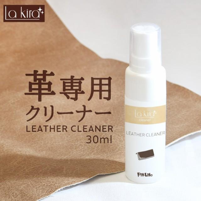革 レザー クリーナー SHIELD LEATHER CLEANER ス...