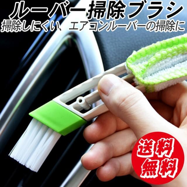 【最大1000円オフ!クーポン】車 エアコン掃除 ブ...