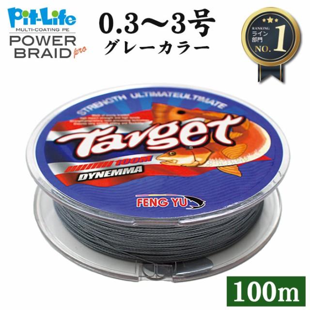【最大1000円オフ!クーポン】PEライン 100m 高強...