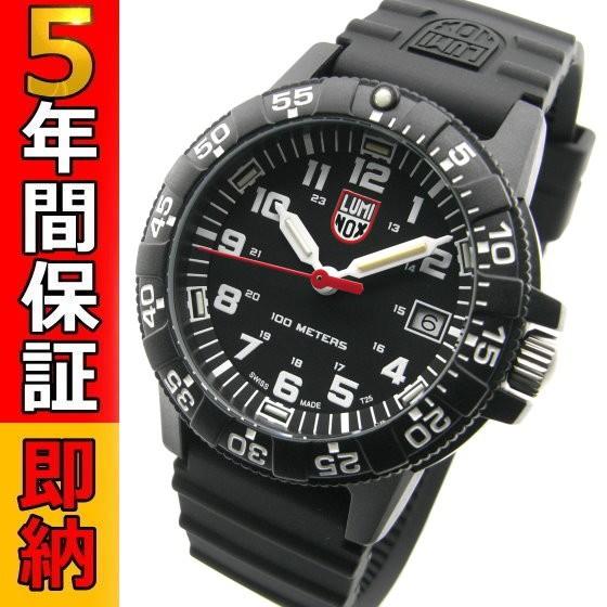 即納可 ルミノックス 腕時計 LUMINOX 0300シリー...