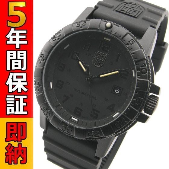 即納可 ルミノックス 腕時計 LUMINOX 0320シリー...