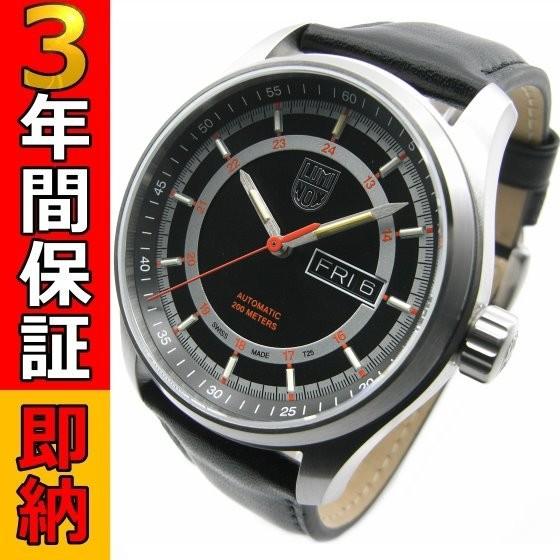 即納可 ルミノックス 腕時計 LUMINOX 1900シリー...