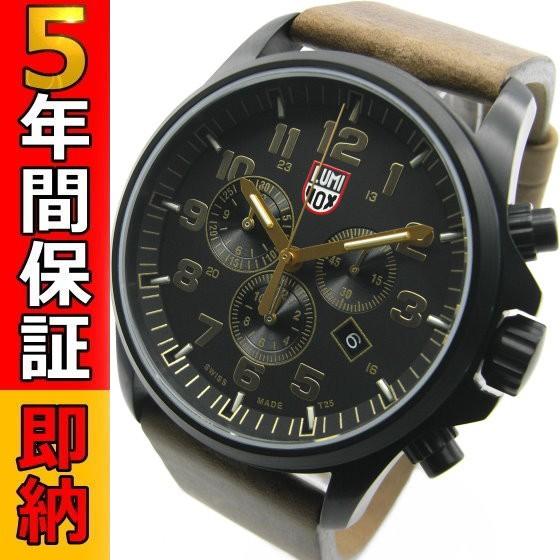 即納可 ルミノックス 腕時計 LUMINOX 1940シリー...
