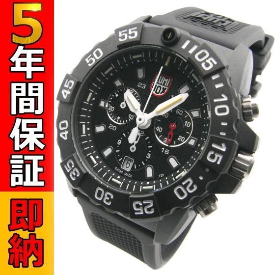 即納可 ルミノックス 腕時計 LUMINOX 3580シリー...