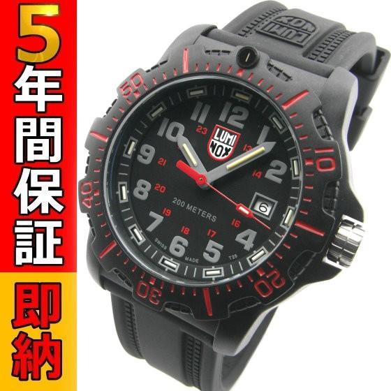 即納可 ルミノックス 腕時計 LUMINOX 8880シリー...