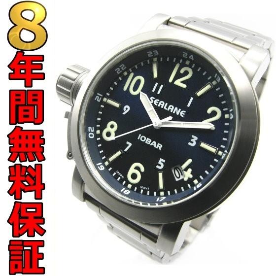 即納可 シーレーン SEALANE シーレーン 腕時計 SE...