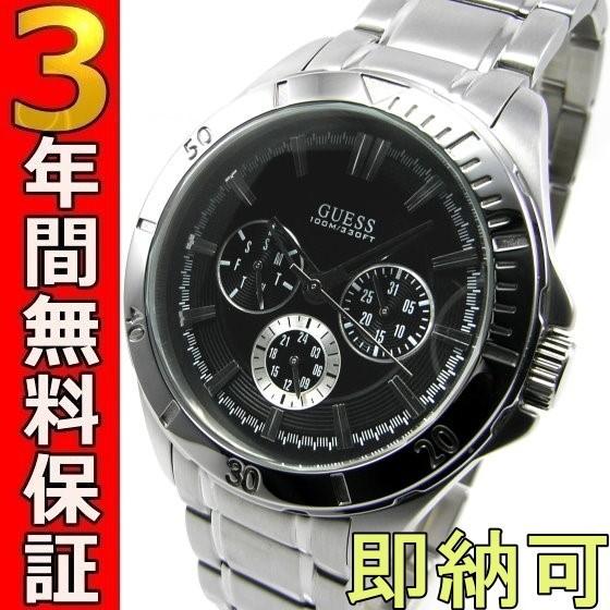 即納可 ゲス 腕時計 GUESS ADAPTER W0361G1