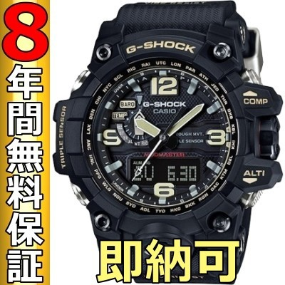 即納可 カシオ 腕時計 国内正規品 G-SHOCK Gショ...