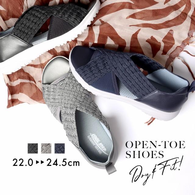 シューズ オープントゥ 春夏 レディース 靴 サマ...