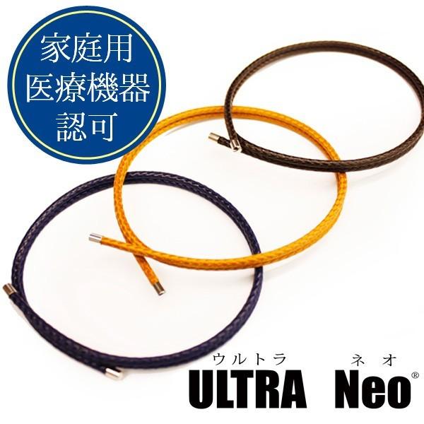 ULTRA Neo 磁気ネックレス スポーツ ステンレス ...