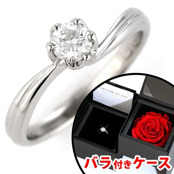 AneCan掲載 婚約指輪 ダイヤモンド プラチナエン...